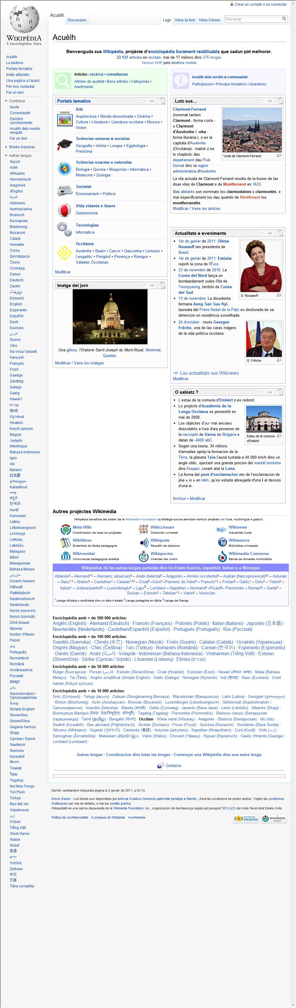 Wikipedia Main Page Gallery Screen Shots Taken Saturday January 1